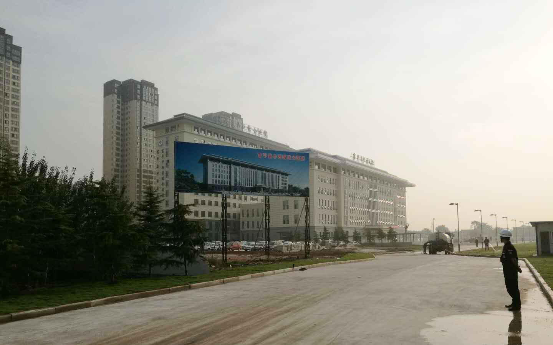 富平县中西医结合医院开始试营业