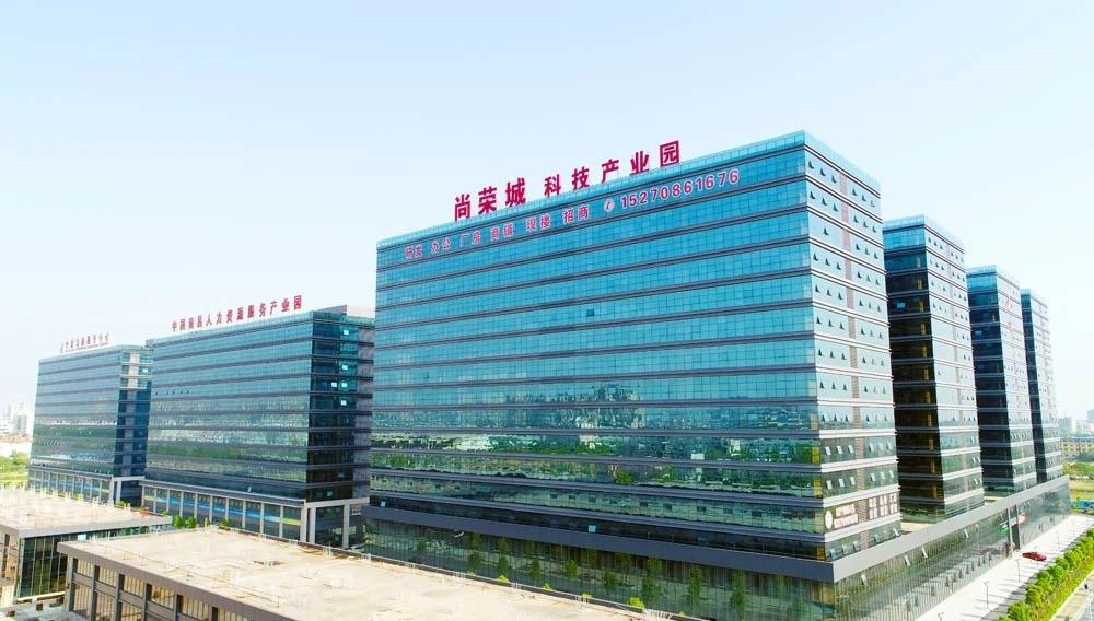 新葡萄京棋牌城科技产业园