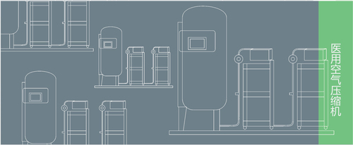 A01医用空气压缩机