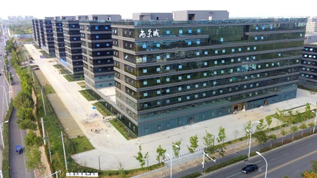 【新葡萄京棋牌大健康产业园】华东地区大健康产业链集聚区