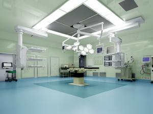 I级手术室