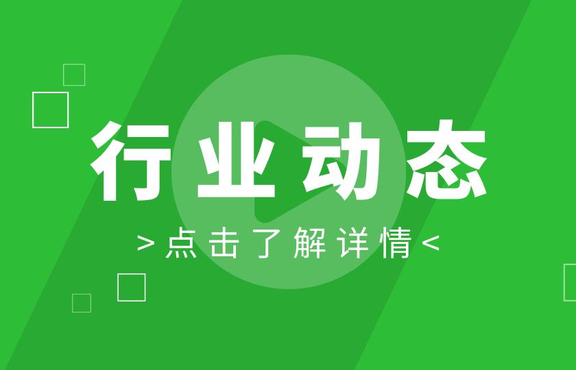 """深圳又领跑了:公立医院打破""""铁饭碗"""" 新入职医生不再有编制"""