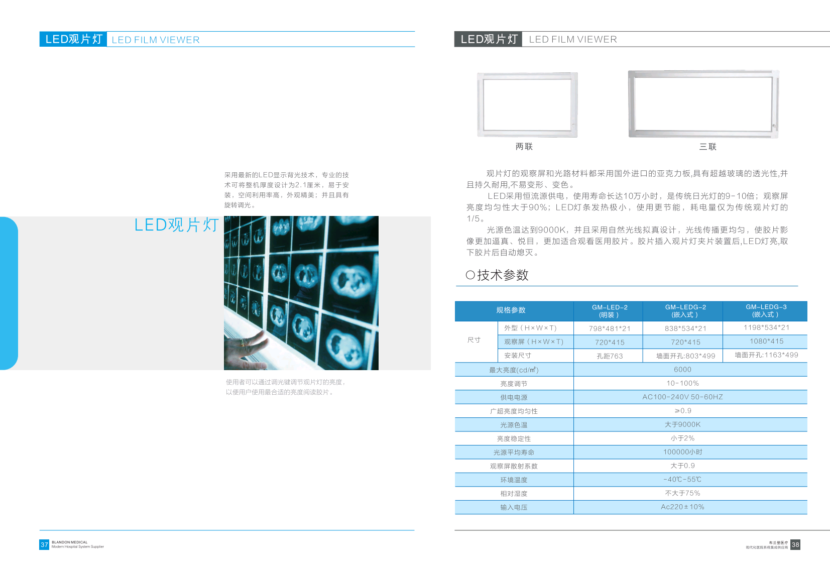 share_pdf_exportpage20.png